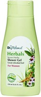 SH Shower Gel 250 ml.